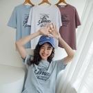 現貨-MIUSTAR SAVOURS檬膠印棉質上衣(共3色)【NJ0219】