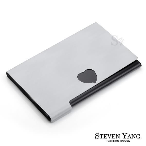 名片盒 送單面刻字 簡愛 經典必備 商務配件 *單個價格*