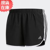 【現貨】ADIDAS MARATHON 20 女裝 短褲 慢跑 訓練 健身 透氣 內裡 黑【運動世界】DQ2645