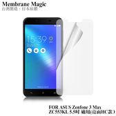 魔力 ASUS Zenfone 3 Max ZC553KL 5.5吋 高透光抗刮螢幕保護貼