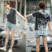雨衣 透明雨衣成人騎行摩托車雨披男女款電動自行車女士韓國時尚電瓶車全館免運下殺75折