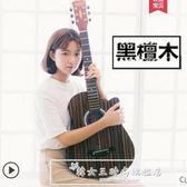 38寸初學者民謠木吉他學生練習青少年入門男女練習新手CY『韓女王』
