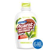 【快潔適】抗菌漱口水龍井綠茶香-500mlX6瓶
