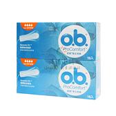 OB毆碧 衛生棉條 16入量多 / 夜安型 x2盒裝