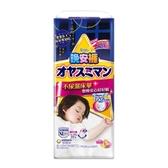 滿意寶寶 兒童系列晚安褲-女用XXL(22片x3包)-箱購