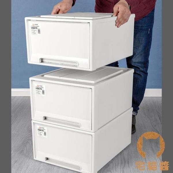 抽屜式收納箱貼身衣物收納盒家用整理箱衣柜儲物箱【宅貓醬】