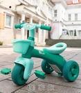 不側翻兒童三輪車腳踏車 2-2歲寶寶小孩腳蹬車嬰兒幼童自行車 現貨快出