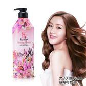 【KERASYS可瑞絲】香氛洗髮乳-花樣桃紅(600ml) 韓國 香水洗髮