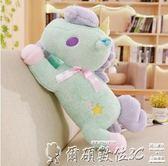 公仔抱枕玩偶毛絨玩具布娃娃少女心生孩可愛萌日系網紅LX【七月好物】
