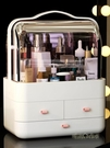 化妝包女便攜大容量透明防水韓國簡約網紅氣質護膚品收納盒手提箱「時尚彩紅屋」