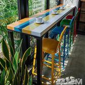 駿涵實木吧台桌靠牆家用星巴克桌椅咖啡廳奶茶店酒吧吧台高腳組合  igo 遇見生活