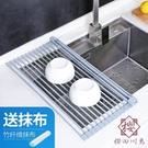 廚房置物架瀝水架水槽碗架可折疊洗碗池收納...