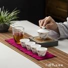蓋碗簡約隨身茶具套裝便攜包戶外旅行功夫家用創意日式二人 【全館免運】
