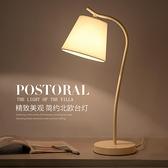 檯燈 LED台燈護眼大學生簡約現代北歐宿舍書桌學習閱讀燈臥室床頭台燈