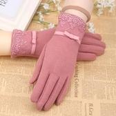 手套女冬季薄款