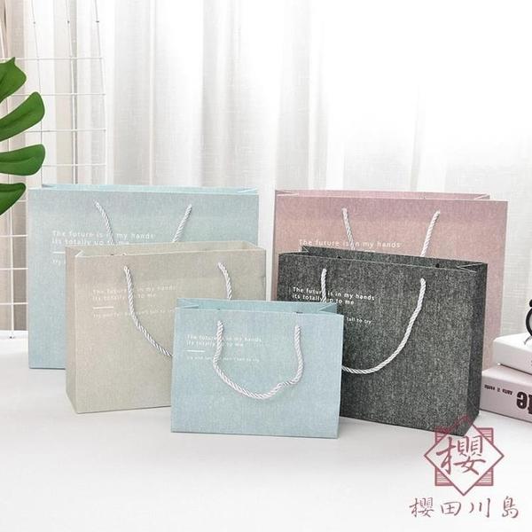 禮品袋韓版布紋手提簡約紙袋子精美包裝袋生日【櫻田川島】