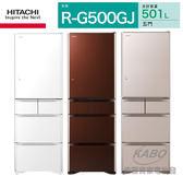 【佳麗寶】-(HITACHI日立) 501L日本製五門變頻冰箱 R-G500GJ (RG500GJ)