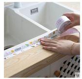 廚房防霉防水自粘膠帶防水槽美縫隙防油貼馬桶貼條墻角線邊緣臺面 color shop