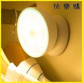 【快樂購】護眼檯燈 人體感應LED小夜燈泡可充電台燈