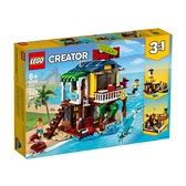 樂高積木 LEGO《 LT31118 》創意大師 Creator 系列 - 衝浪手海灘小屋 / JOYBUS玩具百貨