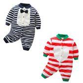 長袖兔裝 法蘭絨嬰兒連身衣/兔裝/童裝 XIS2952  好娃娃