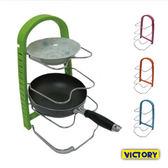 【VICTORY】鍋具碗盤收納整理架(2入) #1132014