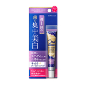 Ora2極緻璀璨亮白牙膏-沁香薄荷17g【康是美】