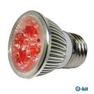 [ 紅光一入組 ] e-kit逸奇《E278C_8W高亮度LED節能杯燈-白光》/美國LED燈源/台灣製造