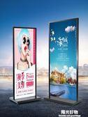 展示架麗屏展架立式落地式門型立牌展示海報架子水牌門口店鋪kt板廣告牌 NMS陽光好物