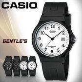 CASIO手錶專賣店 卡西歐 MW-59-7B 男錶 中性錶 日系風 壓克力鏡面 膠質錶帶 指針 數字 學生系列