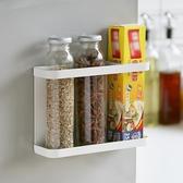 瓣瓣冰箱側壁磁吸置物掛架廚房多功能收納架保鮮袋調料瓶置物架