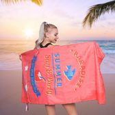 毛巾 速干毛巾游泳沙灘溫泉浴巾運動健身戶外吸水旅行成人兒童海邊浴巾 母親節禮物