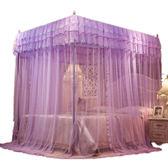 新款宮廷蚊帳三開門式落地1.5米1.8m床雙人家用加密加厚方頂紋帳XW