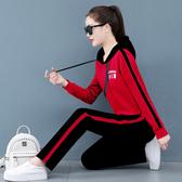 韓版 M-3XL 2020秋新款休閑跑步運動服套裝女氣質衛衣兩件套寬松闊腿褲套裝2418 T103-B 韓依紡