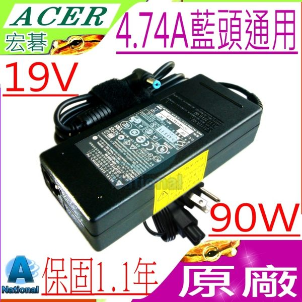 ACER 19V,4.74A 充電器(原廠)-宏碁 90W Aspire 6530G,6920,6930,6930G,6935G,7000,7004,7220,7230,7520