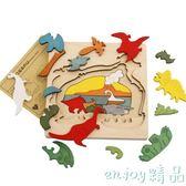 【618好康又一發】兒童玩具多層拼圖立體拼板動物