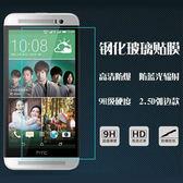 【TG】 HTC  非滿版鋼化膜10 pro 10 evo desire 530 650 830 825 628 s9 10 lifestyle x9 鋼化玻璃膜0.3mm