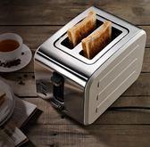 麵包機  烤面包機不銹鋼多士爐家用吐司機2片早餐機