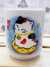 【震撼精品百貨】招財貓_招き猫~日本招財貓陶瓷杯/茶杯-藍#20100