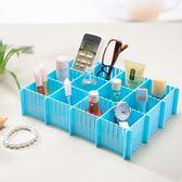 自由組合伸縮抽屜隔板化妝品分格收納盒襪子內衣整理分隔板6片裝-享家生活館 IGO