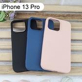 【Dapad】馬卡龍矽膠保護殼 iPhone 13 Pro (6.1吋)