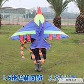 2018新款濰坊戰斗機風箏易飛微風兒童風箏初學者長尾巴飛機風箏