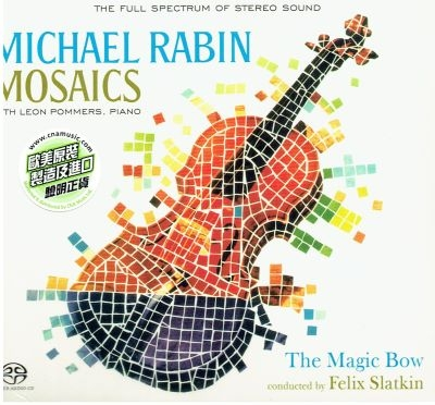 【停看聽音響唱片】【SACD】MICHAEL RABIN MOSAICS / THE MAGIC BOW