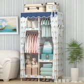 衣櫃 圓木簡易實木衣櫃單人單身小號布藝衣櫥組布衣櫃 牛津布衣櫃 全網最低價最後兩天igo