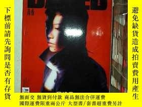 二手書博民逛書店DAZED罕見CHINA青春 SEP OCT2019Y203004