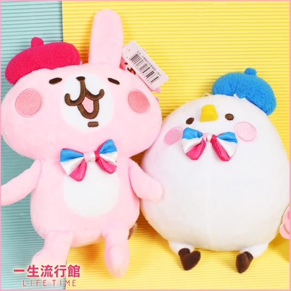 (小)卡娜赫拉 兔兔 P助 正版 雪帽 坐姿 絨毛 娃娃 16-20cm 抱枕 玩偶 聖誕生日禮物 D12334