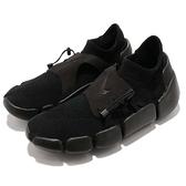 Nike 慢跑鞋 Footscape Flyknit DM 黑 全黑 編織鞋面 襪套式 運動鞋 男鞋【ACS】 AO2611-003