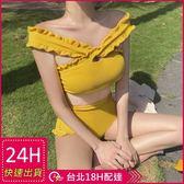 梨卡★現貨 - 火辣性感荷葉邊繞頸綁脖高腰遮肚兩件式泳衣泳裝比基尼CR376