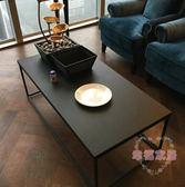 簡約現代茶几實木美式鄉村復古鐵藝北歐個性時尚簡單客廳茶桌