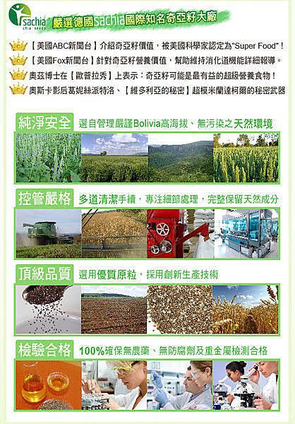阿邦小鋪~(批發價)3包免運優惠$997~墨西哥天然鼠尾草籽Chia Seed 500g黑色鼠尾草籽